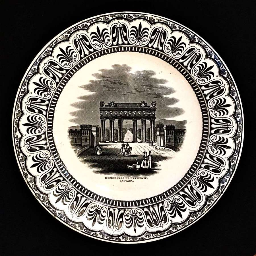 19th Century Plate of Moscow Triumphal Gate, St Petersburg, C.1850