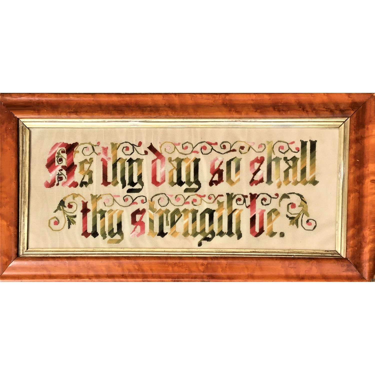 Antique Victorian perforated paper or punched paper embroidery motto